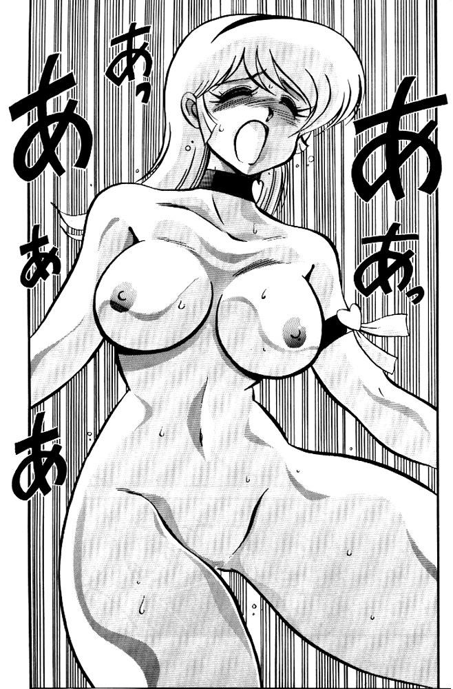Ushigoroshi Taizan Bai Tachi 45