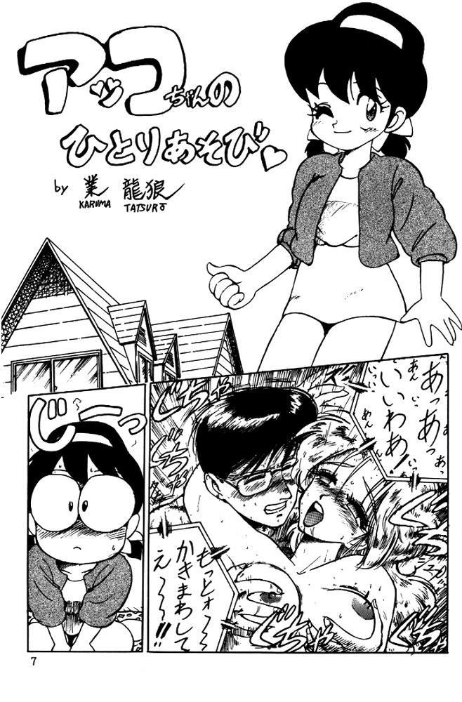Ushigoroshi Taizan Bai Tachi 5