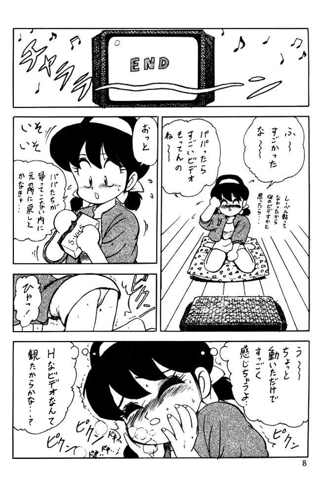 Ushigoroshi Taizan Bai Tachi 6
