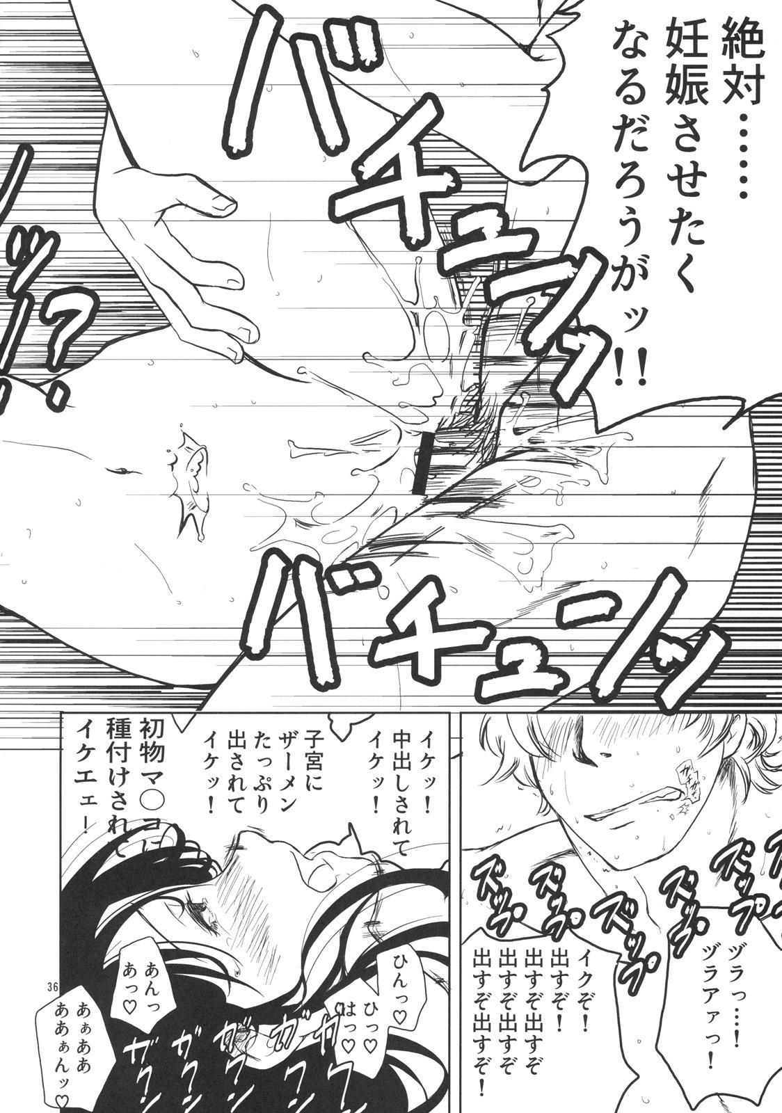Osananajimi wo Harama Serutatta Hitotsu 34