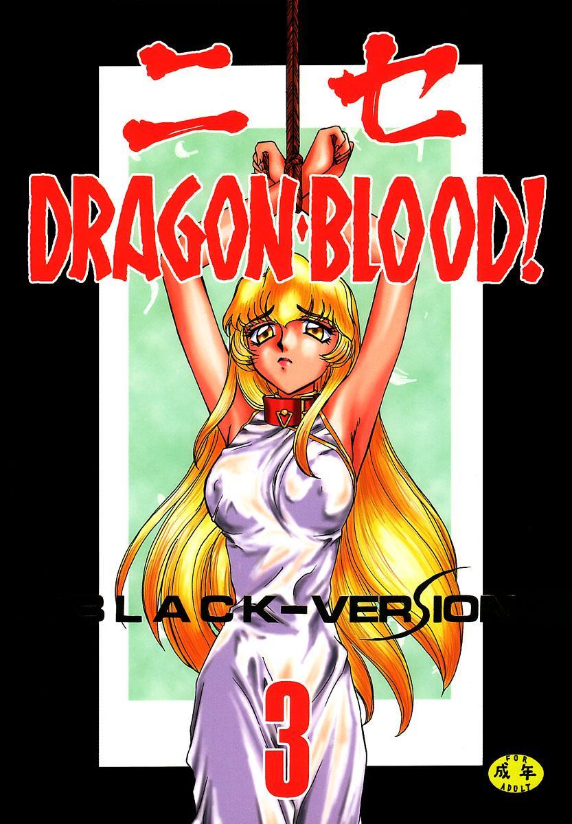 NISE Dragon Blood! 3 0
