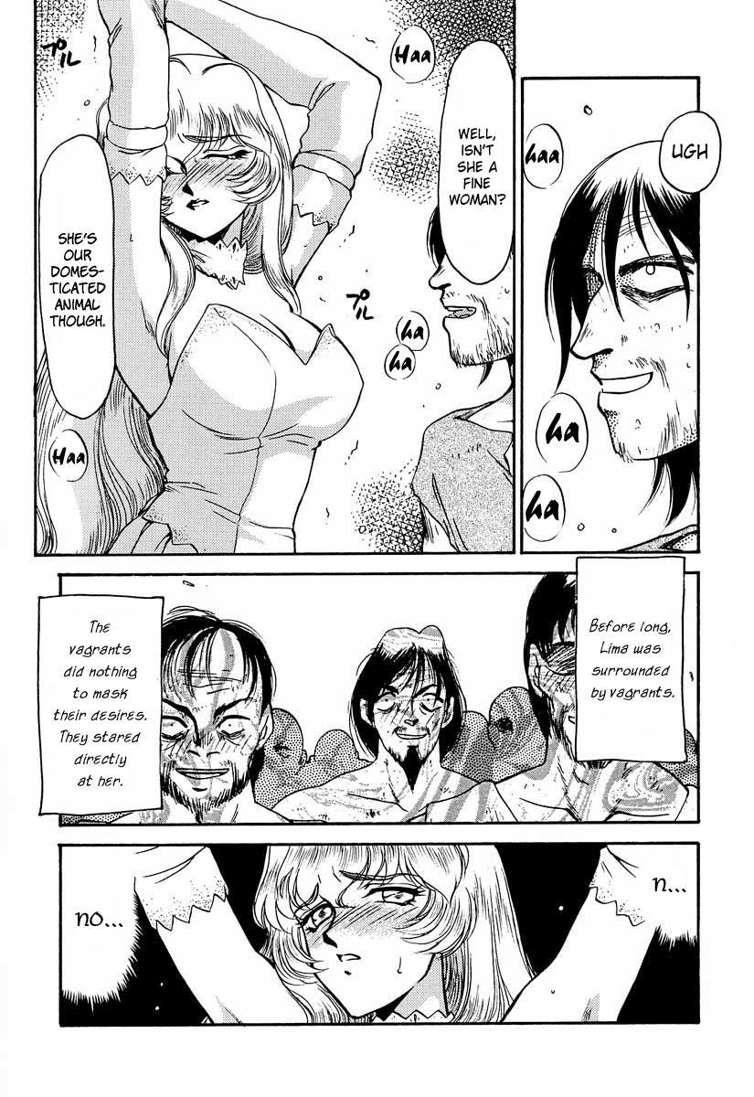 NISE Dragon Blood! 3 16
