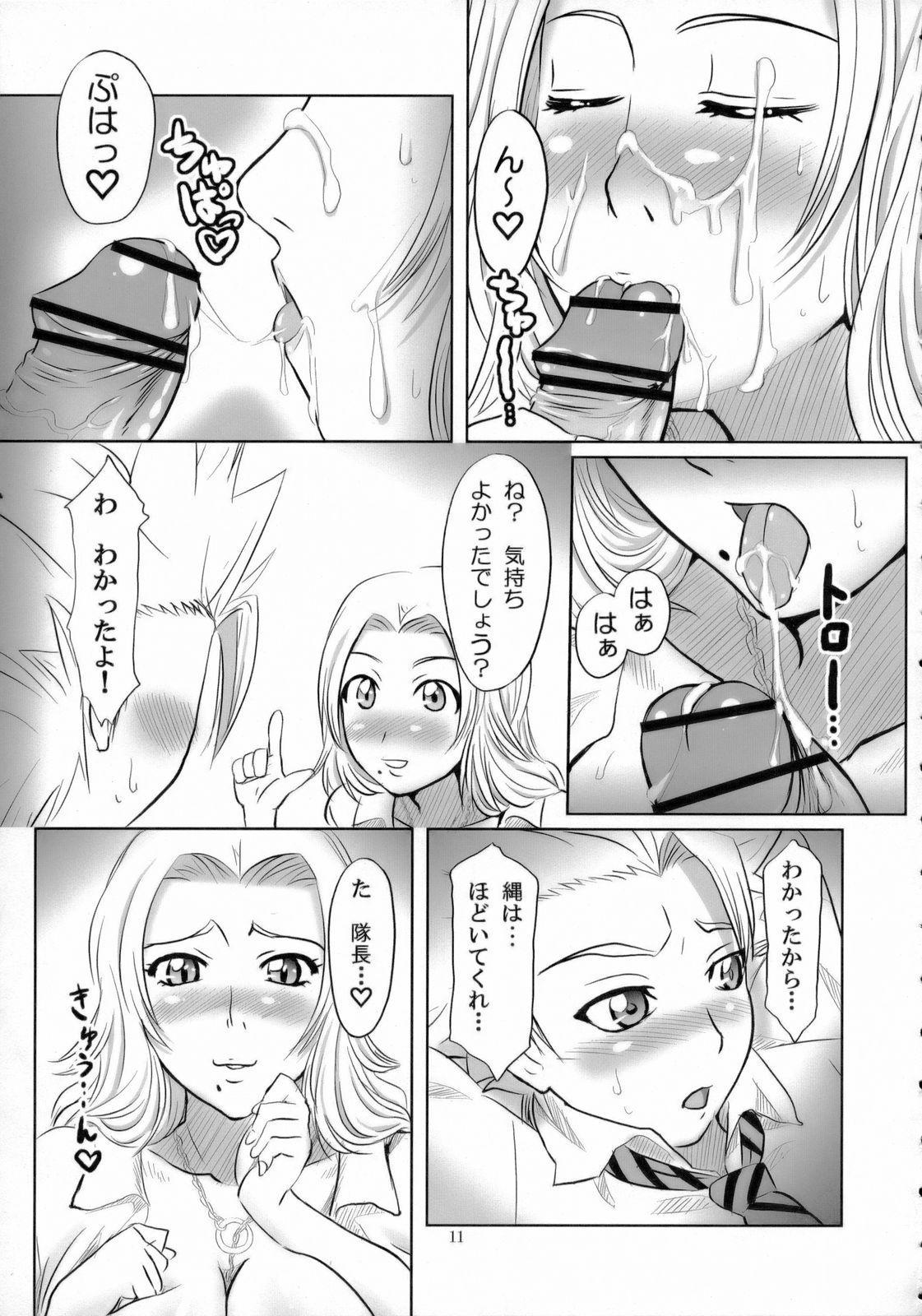 Seifuku to Iu Na no Kyouki Ni 9