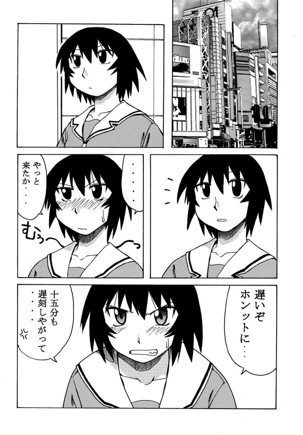 Kagura Mania 4