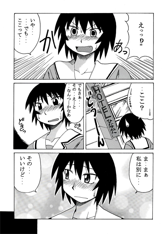 Kagura Mania 7