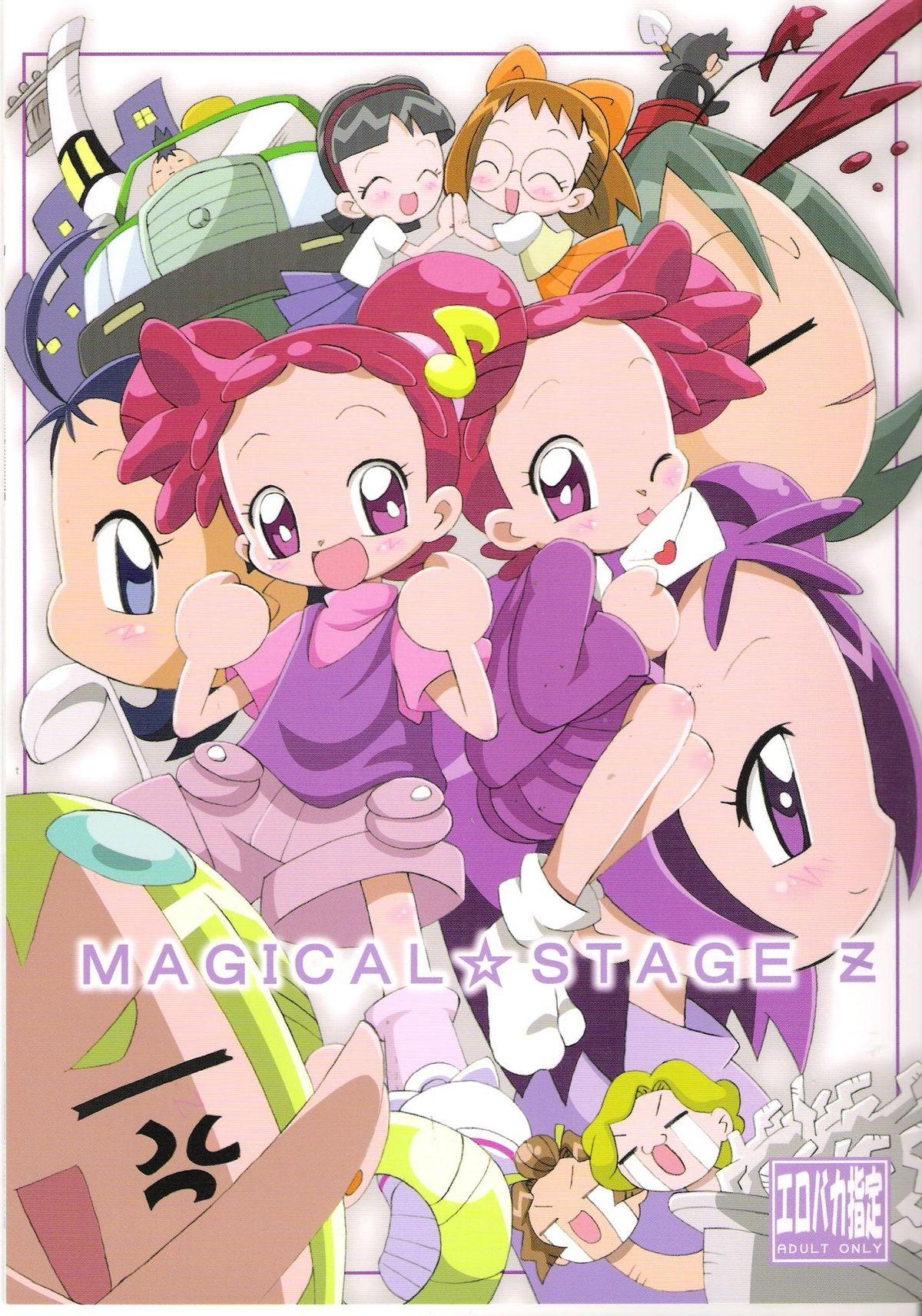 Magical Stage Z 0