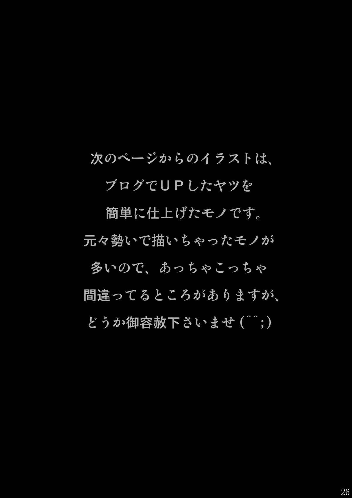 Seishin Houkai suru made Kusuguri Makutte Ryoujoku shite miru Test 25