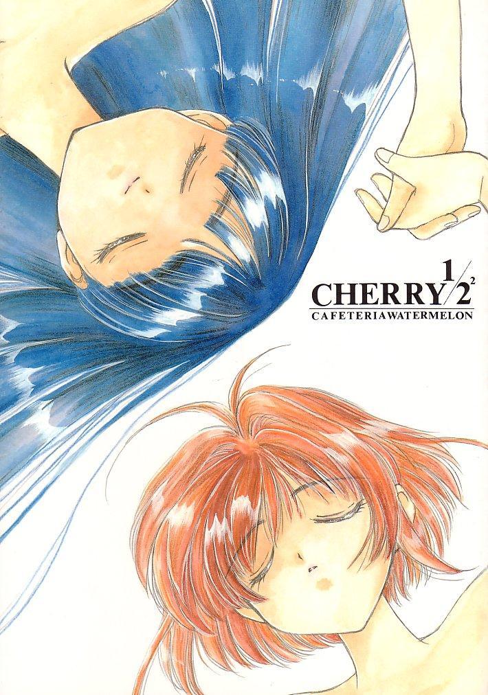Cherry 1/2 0