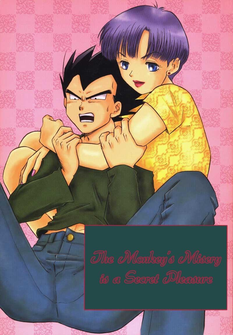 Saru no Fukou wa Mitsu no Aji | The Monkey's Misery is a Secret Pleasure 0