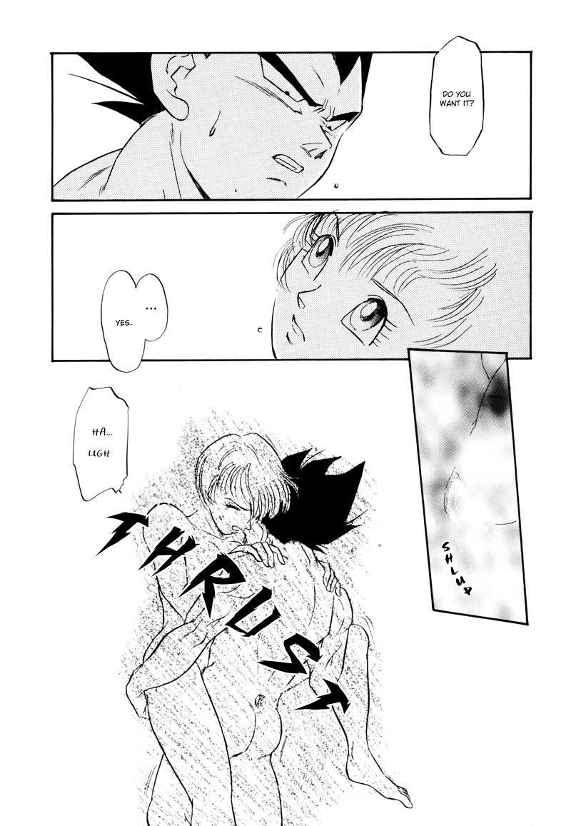 Saru no Fukou wa Mitsu no Aji | The Monkey's Misery is a Secret Pleasure 19