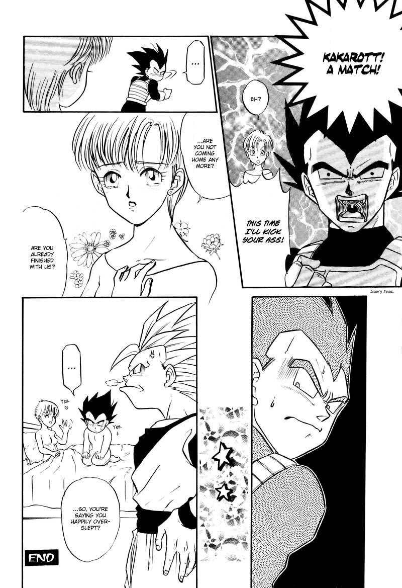 Saru no Fukou wa Mitsu no Aji | The Monkey's Misery is a Secret Pleasure 26