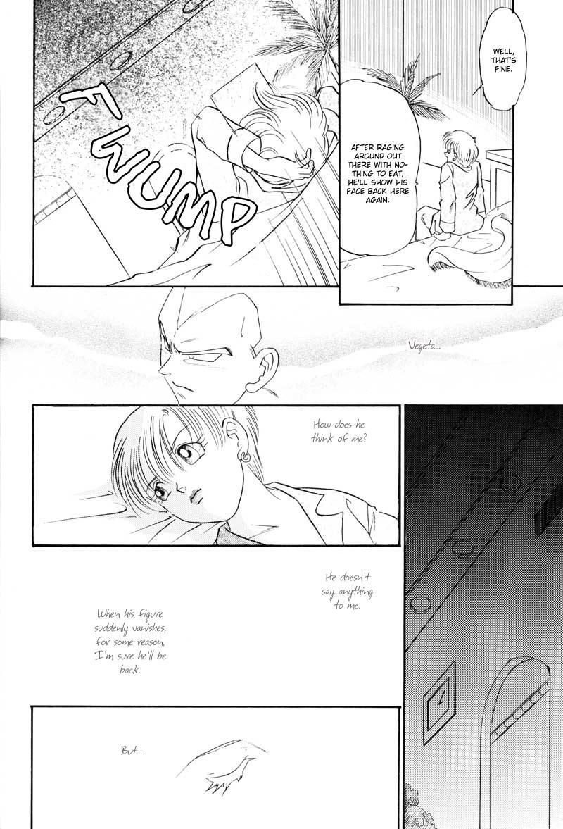 Saru no Fukou wa Mitsu no Aji | The Monkey's Misery is a Secret Pleasure 28