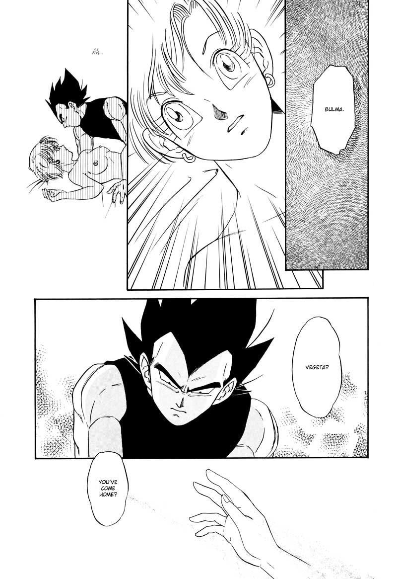Saru no Fukou wa Mitsu no Aji | The Monkey's Misery is a Secret Pleasure 31