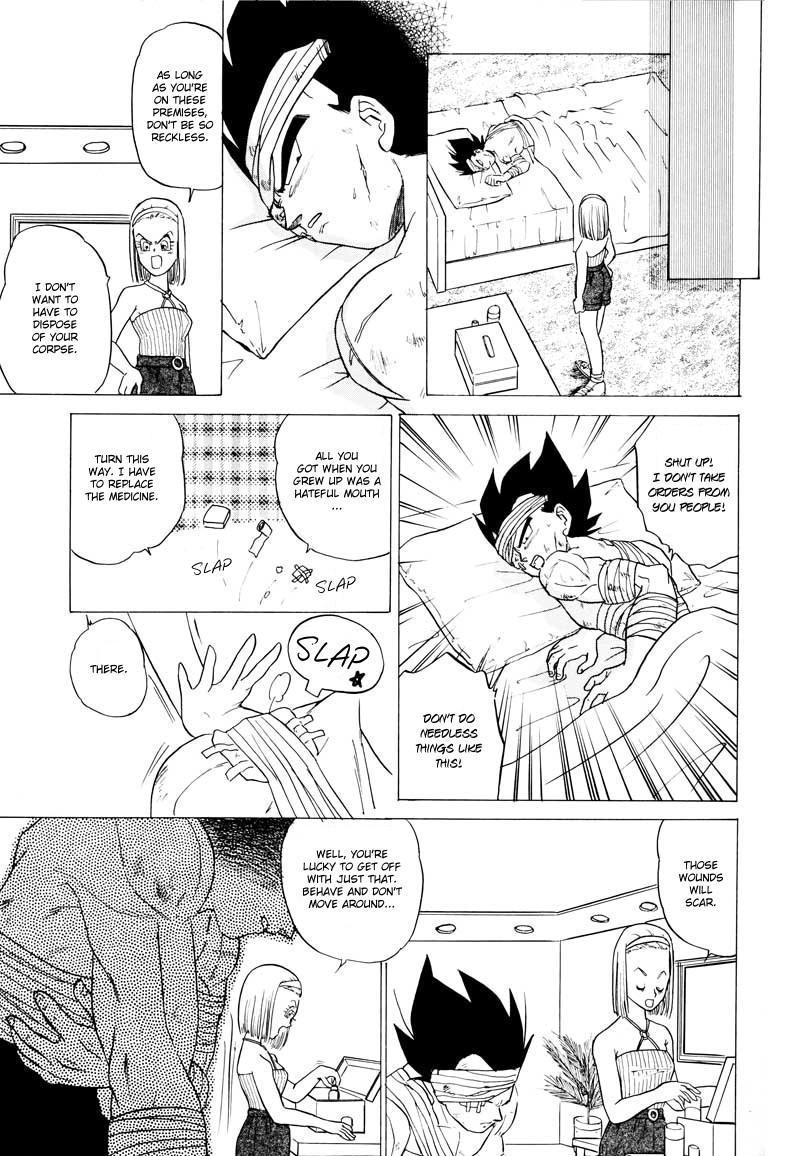 Saru no Fukou wa Mitsu no Aji | The Monkey's Misery is a Secret Pleasure 37