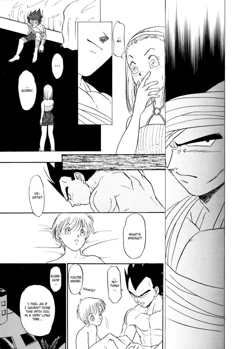Saru no Fukou wa Mitsu no Aji | The Monkey's Misery is a Secret Pleasure 39