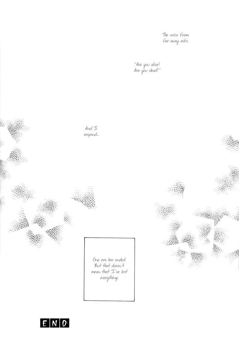 Saru no Fukou wa Mitsu no Aji | The Monkey's Misery is a Secret Pleasure 46
