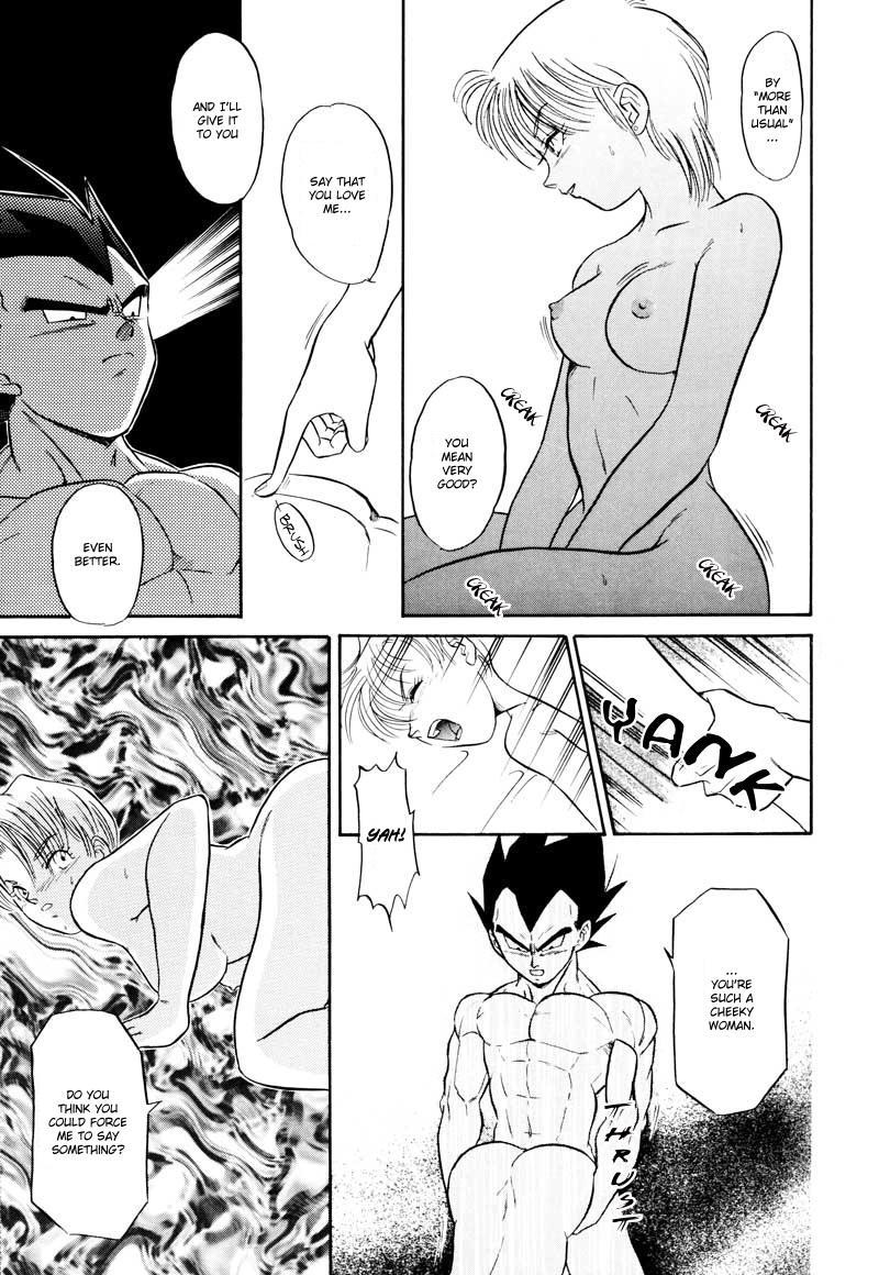 Saru no Fukou wa Mitsu no Aji | The Monkey's Misery is a Secret Pleasure 61