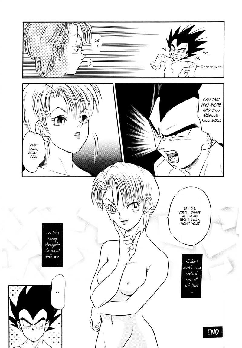 Saru no Fukou wa Mitsu no Aji | The Monkey's Misery is a Secret Pleasure 65