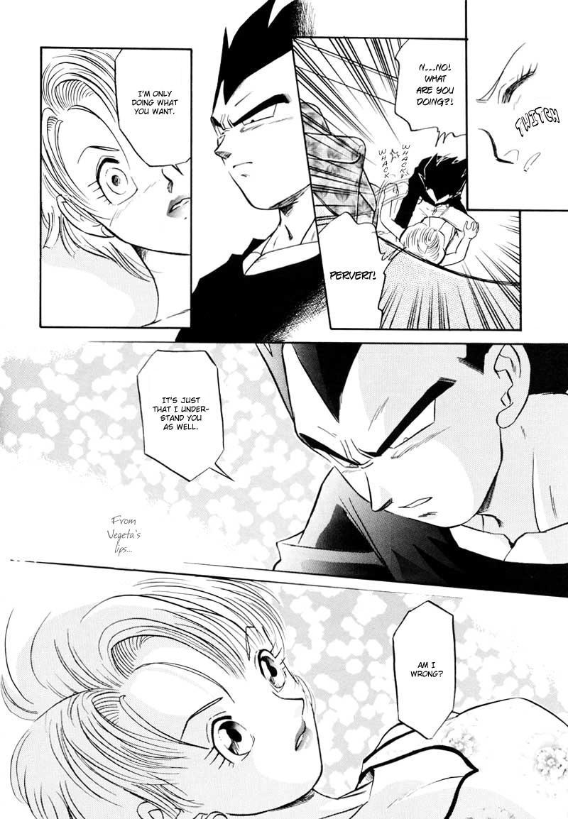 Saru no Fukou wa Mitsu no Aji | The Monkey's Misery is a Secret Pleasure 6
