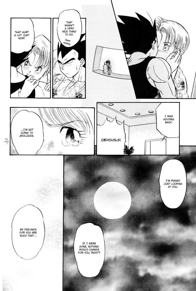 Saru no Fukou wa Mitsu no Aji | The Monkey's Misery is a Secret Pleasure 90