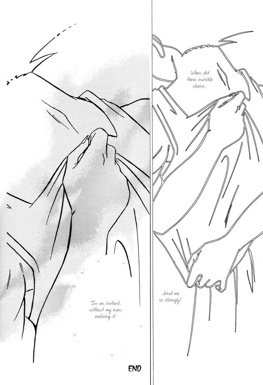 Saru no Fukou wa Mitsu no Aji | The Monkey's Misery is a Secret Pleasure 92