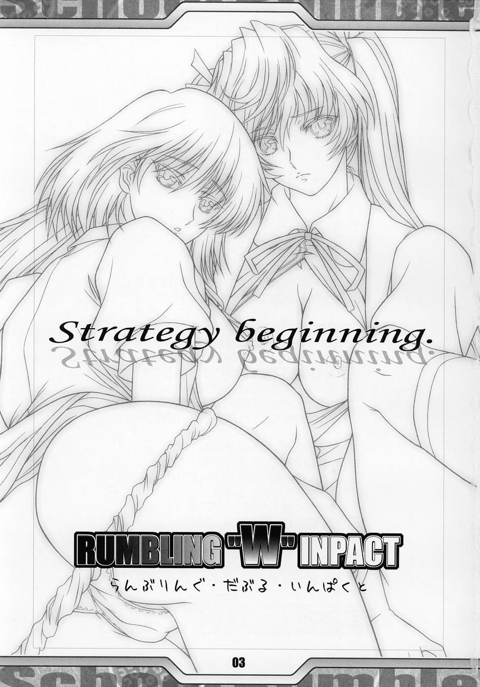 Rumbling W Inpact 1