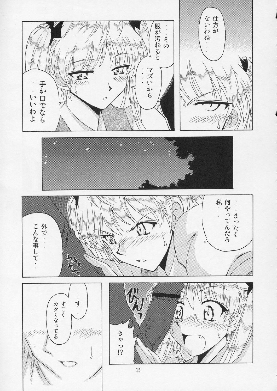 if CASE 02 Sawachika Eri 14