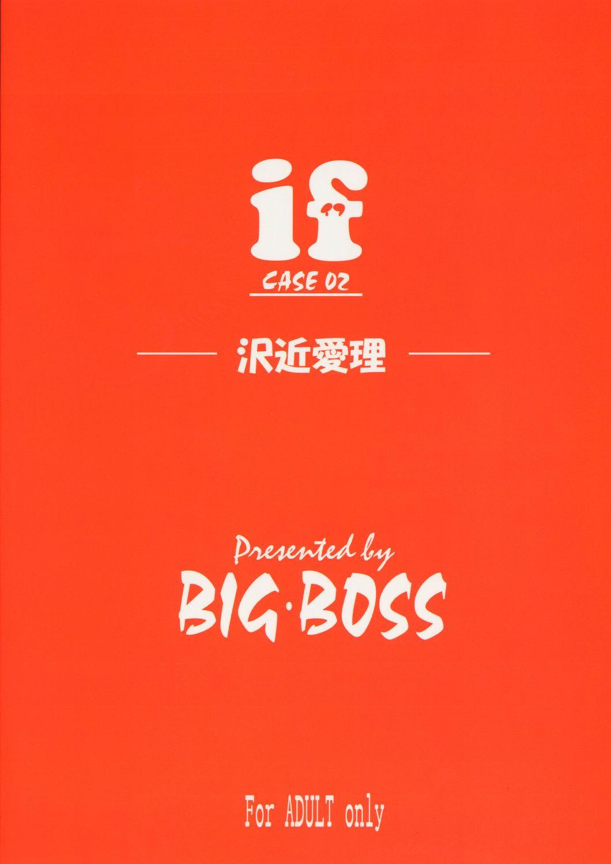 if CASE 02 Sawachika Eri 1