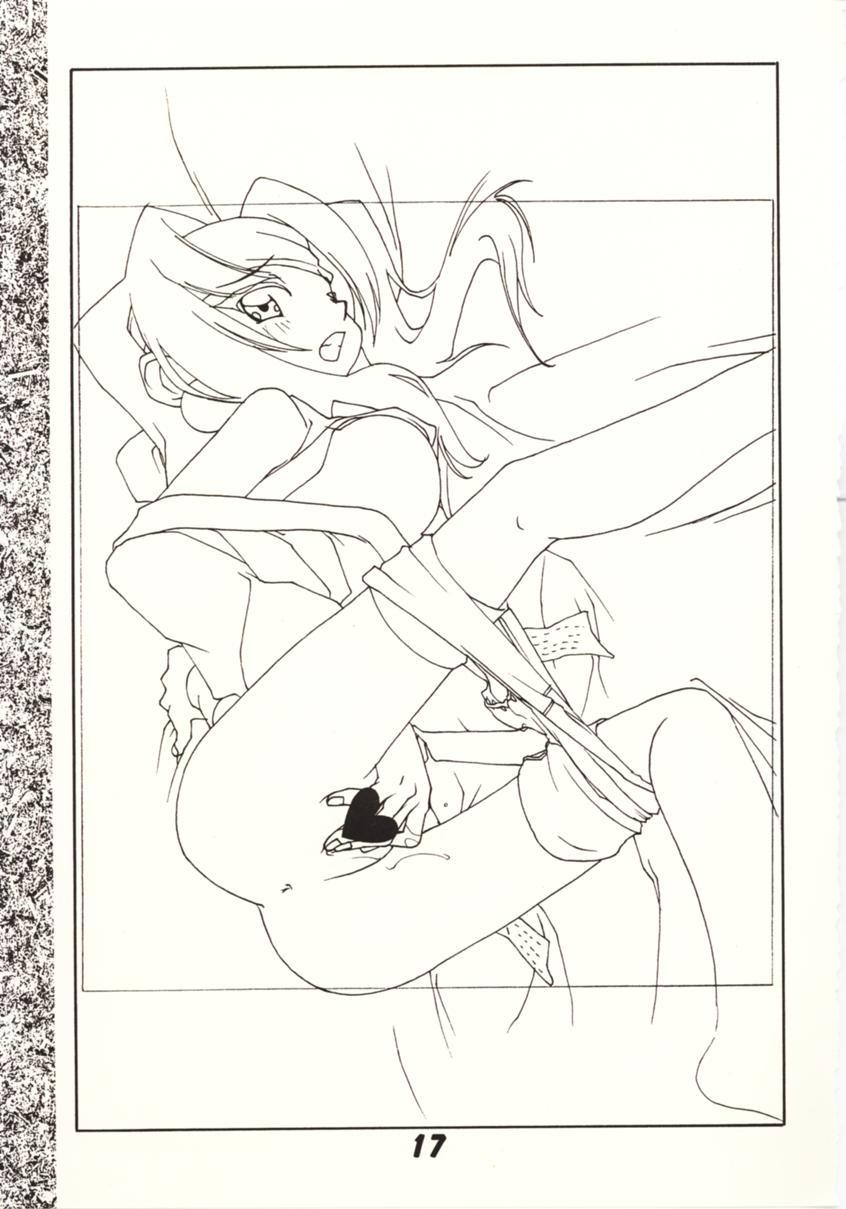 Kanojo to Watashi no Jijou 15