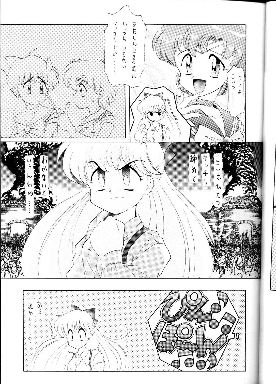 Yamainu Volume.1 20