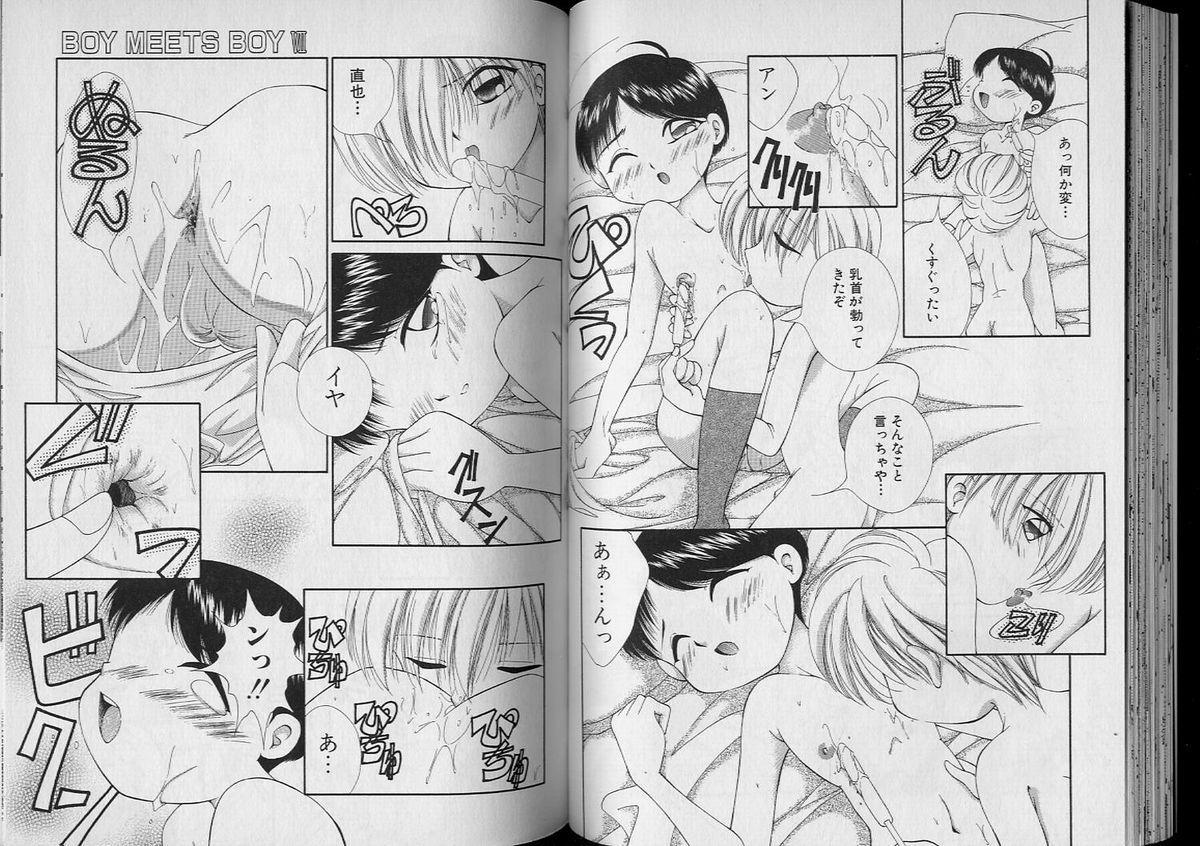 Boy Meets Boy Vol. 7 37