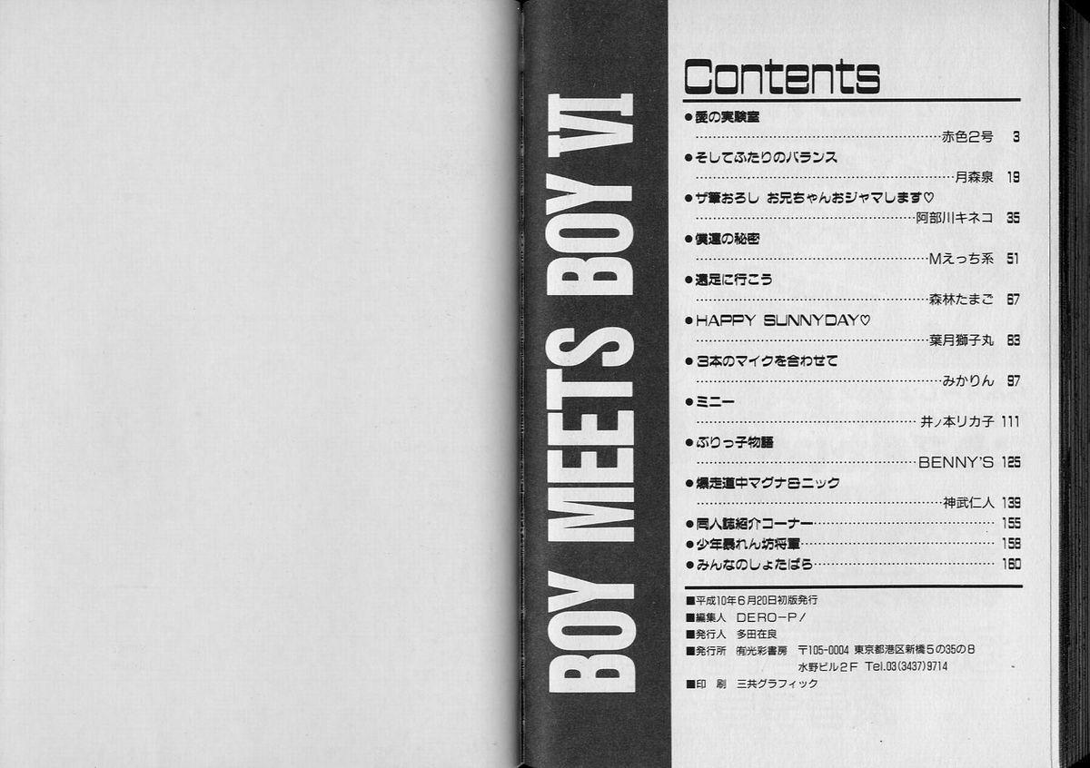 Boy Meets Boy Vol. 7 83