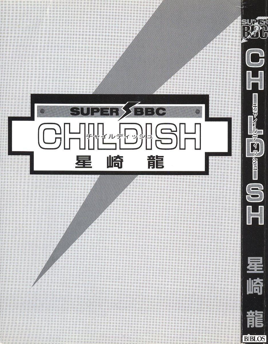 Childish 1