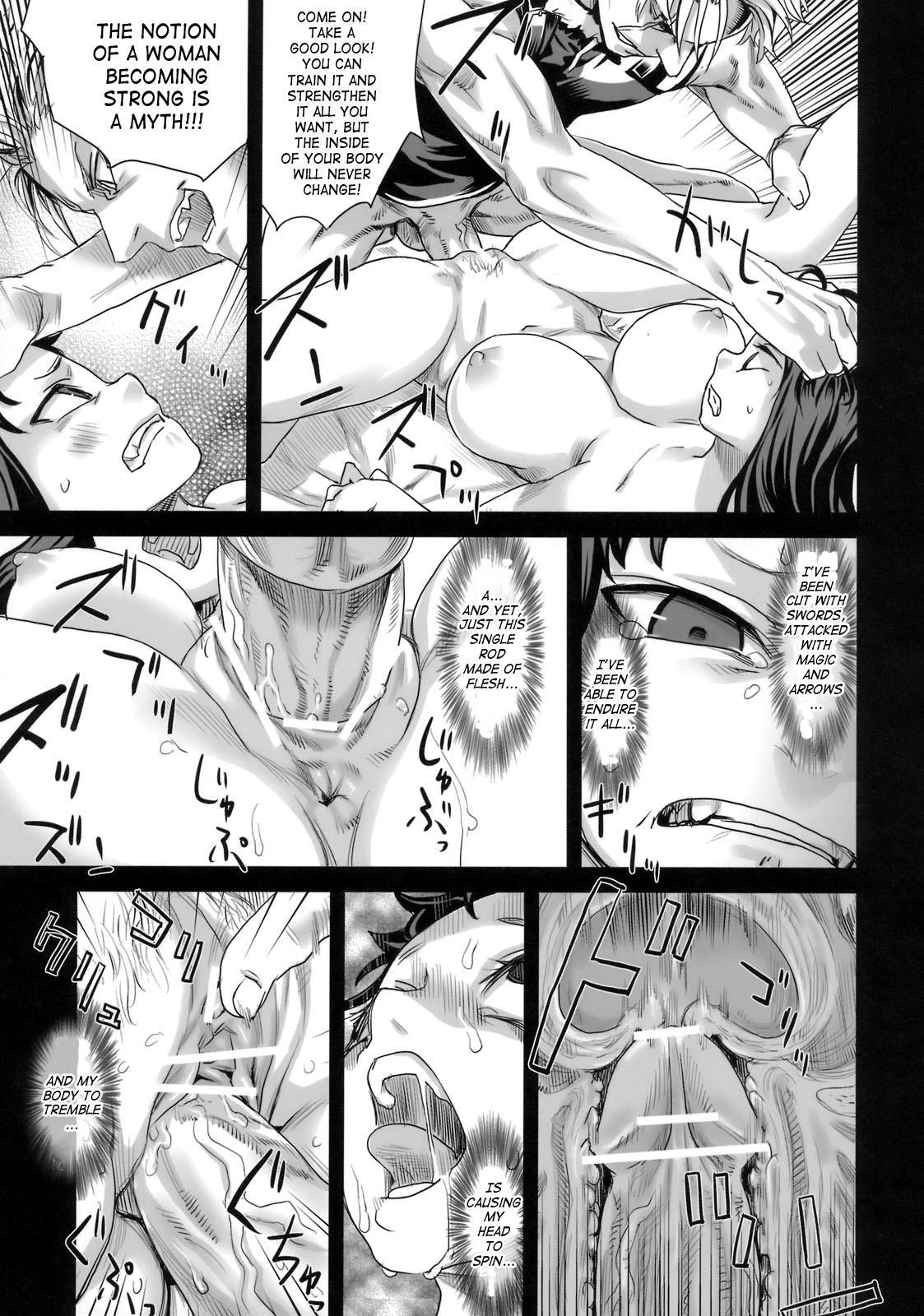 (C76) [Fatalpulse (Asanagi)] Victim Girls 7 - Jaku Niku Kyoushoku Dog-eat-Bitch (Fantasy Earth Zero) [English] [SaHa] 17