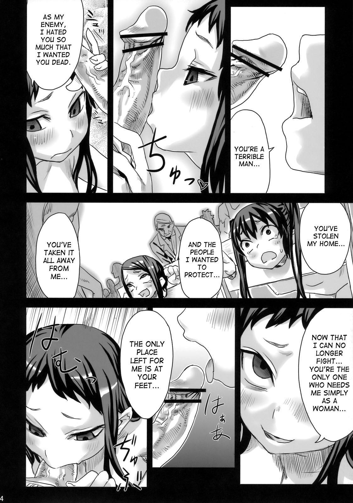(C76) [Fatalpulse (Asanagi)] Victim Girls 7 - Jaku Niku Kyoushoku Dog-eat-Bitch (Fantasy Earth Zero) [English] [SaHa] 32