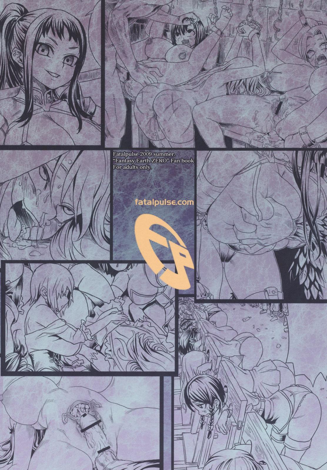 (C76) [Fatalpulse (Asanagi)] Victim Girls 7 - Jaku Niku Kyoushoku Dog-eat-Bitch (Fantasy Earth Zero) [English] [SaHa] 41