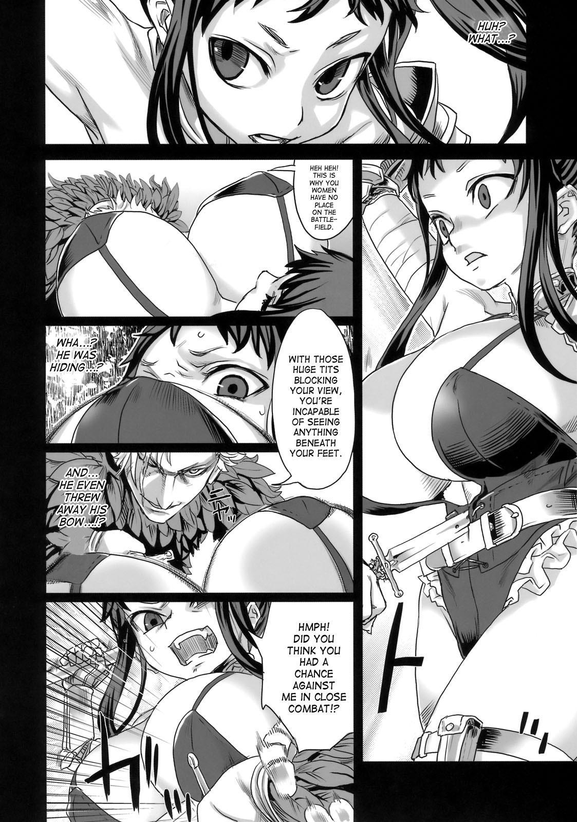 (C76) [Fatalpulse (Asanagi)] Victim Girls 7 - Jaku Niku Kyoushoku Dog-eat-Bitch (Fantasy Earth Zero) [English] [SaHa] 4
