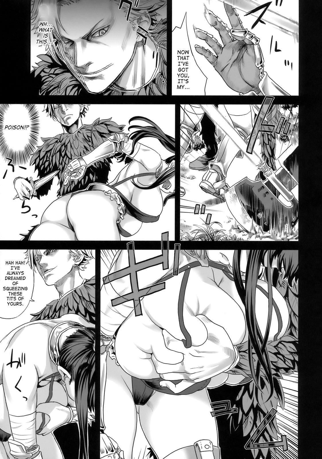 (C76) [Fatalpulse (Asanagi)] Victim Girls 7 - Jaku Niku Kyoushoku Dog-eat-Bitch (Fantasy Earth Zero) [English] [SaHa] 5