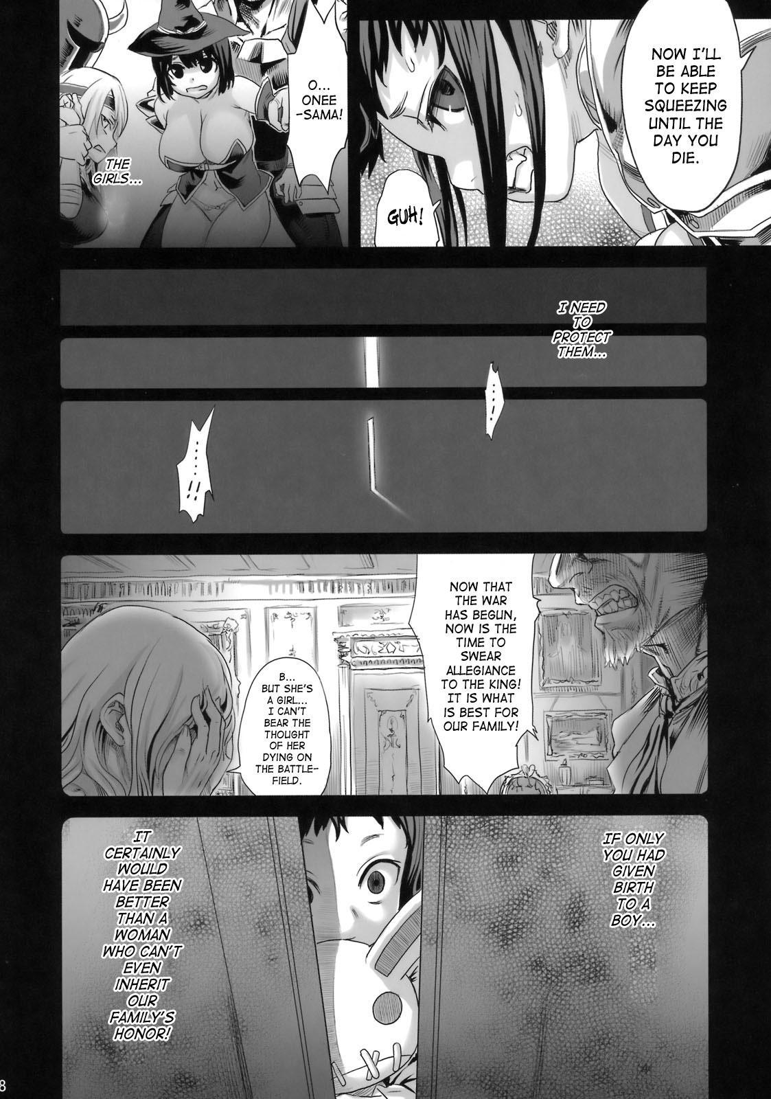 (C76) [Fatalpulse (Asanagi)] Victim Girls 7 - Jaku Niku Kyoushoku Dog-eat-Bitch (Fantasy Earth Zero) [English] [SaHa] 6