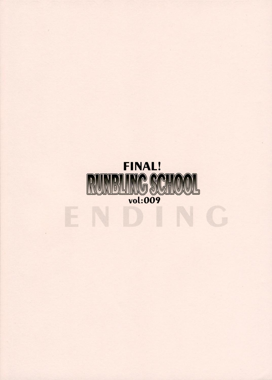 RUNBLING SCHOOL vol: 009 FINAL! 13
