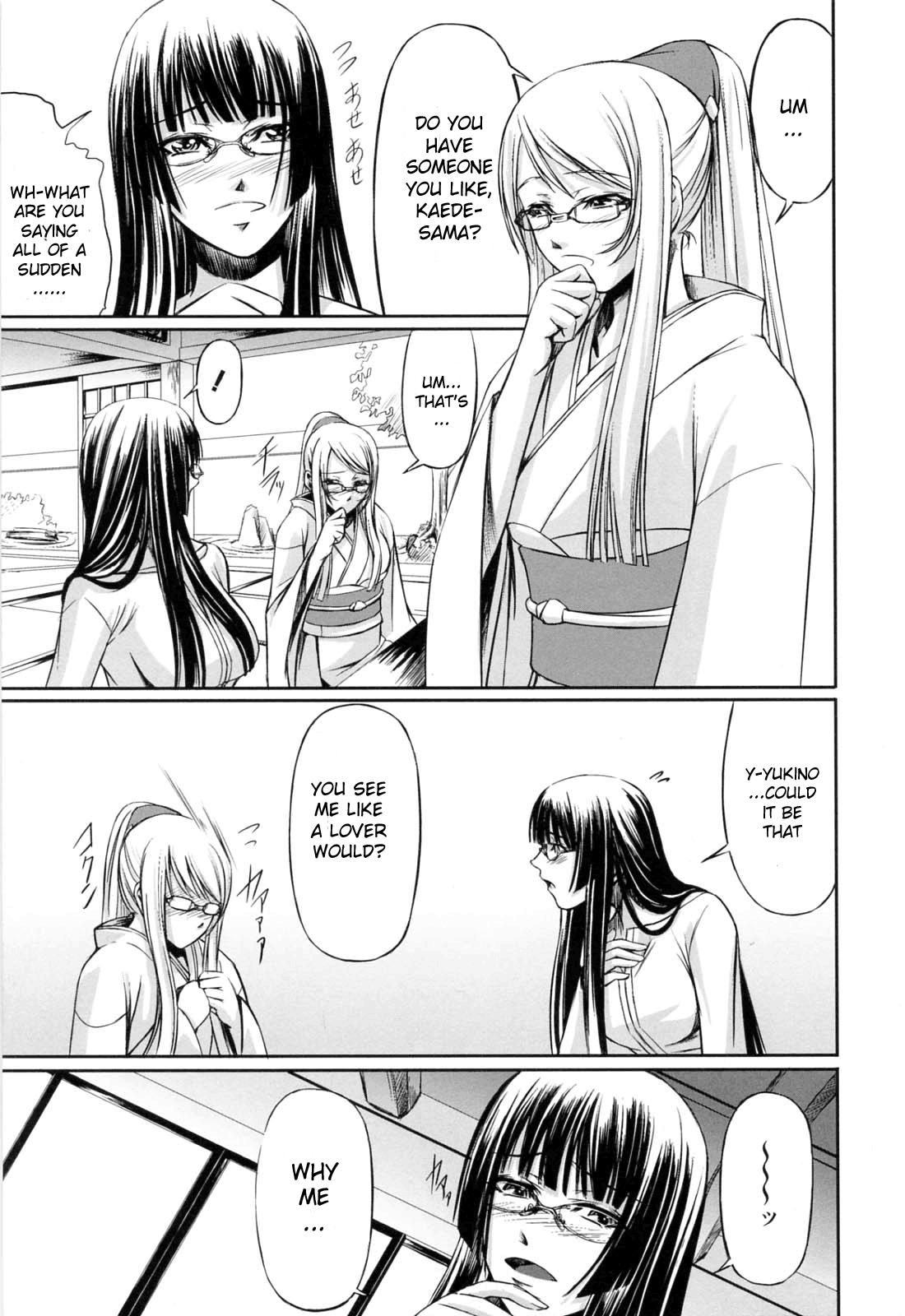 Kanojo to Ane no Nijuu Rasen   Double Helix of Her and the Older Sister 140