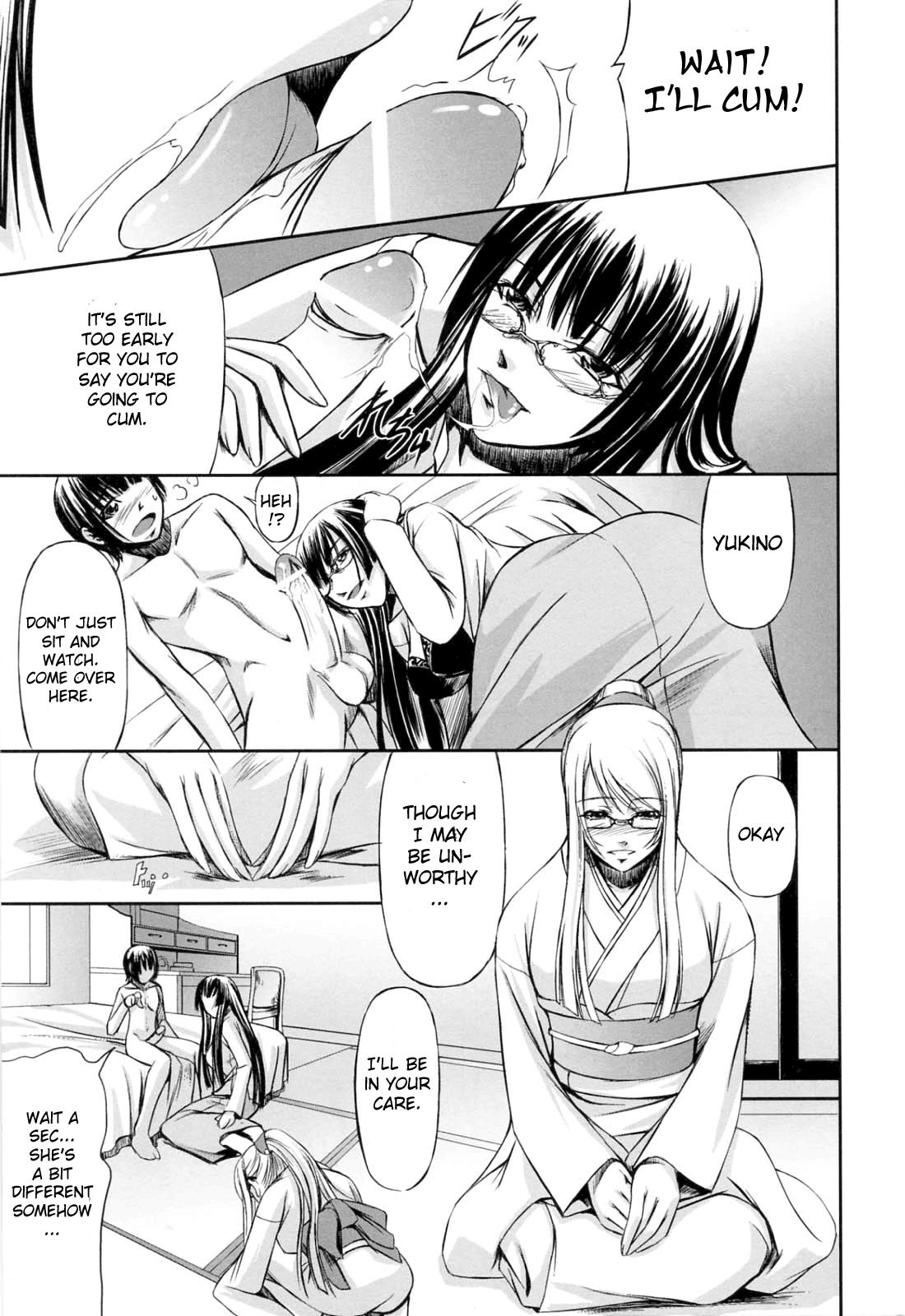 Kanojo to Ane no Nijuu Rasen   Double Helix of Her and the Older Sister 144