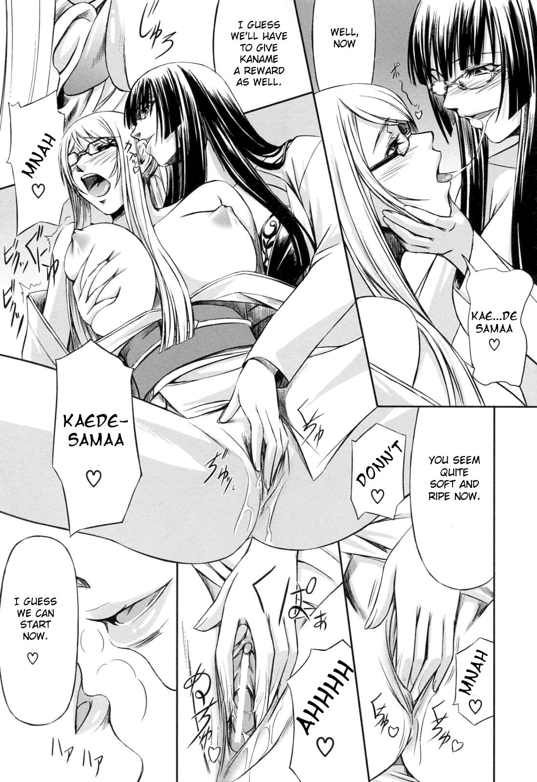 Kanojo to Ane no Nijuu Rasen   Double Helix of Her and the Older Sister 150