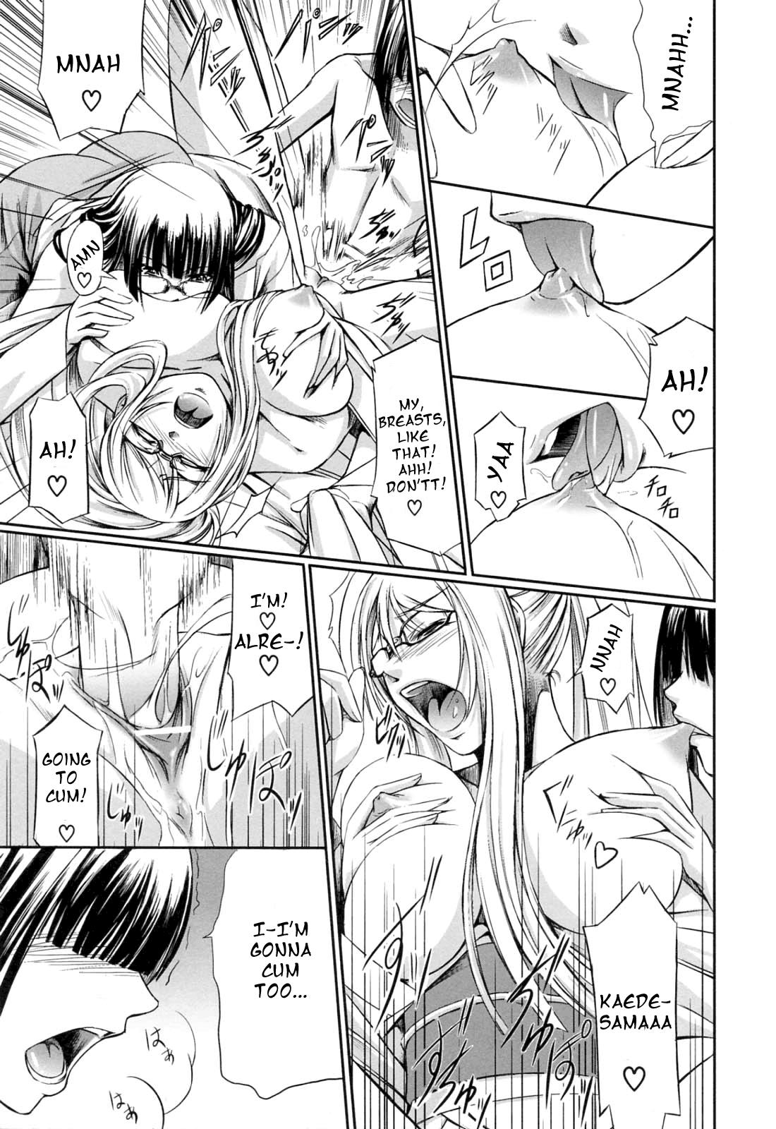 Kanojo to Ane no Nijuu Rasen   Double Helix of Her and the Older Sister 154