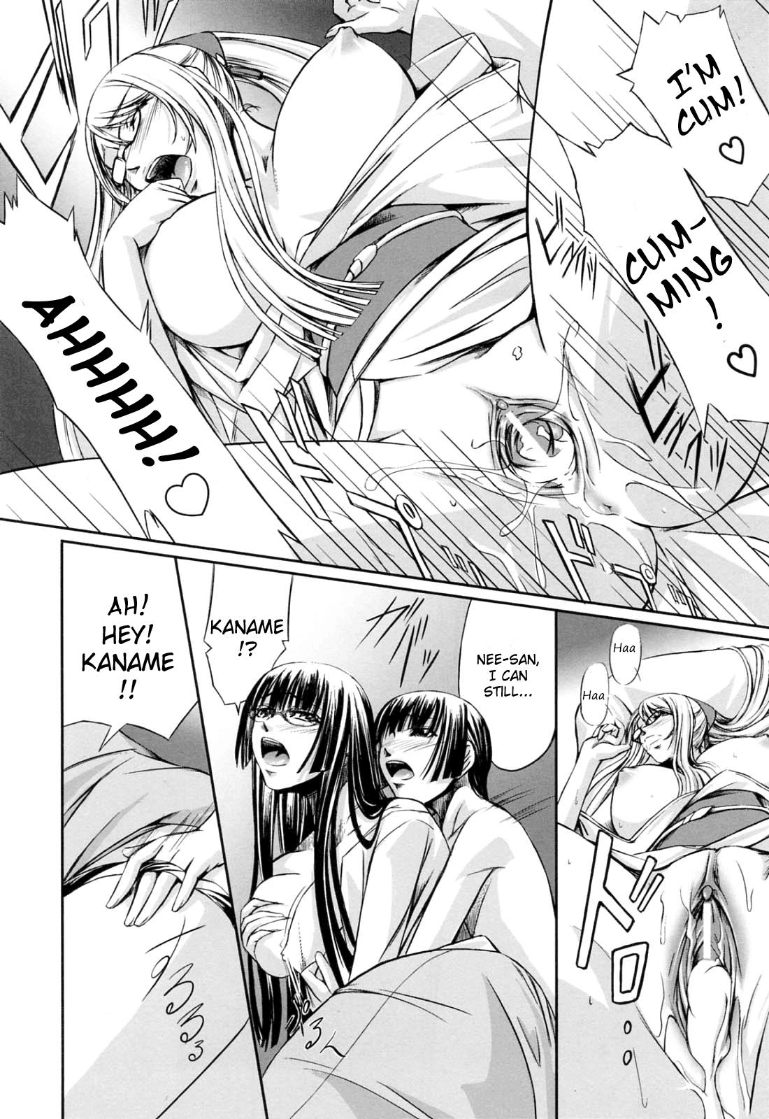 Kanojo to Ane no Nijuu Rasen   Double Helix of Her and the Older Sister 155