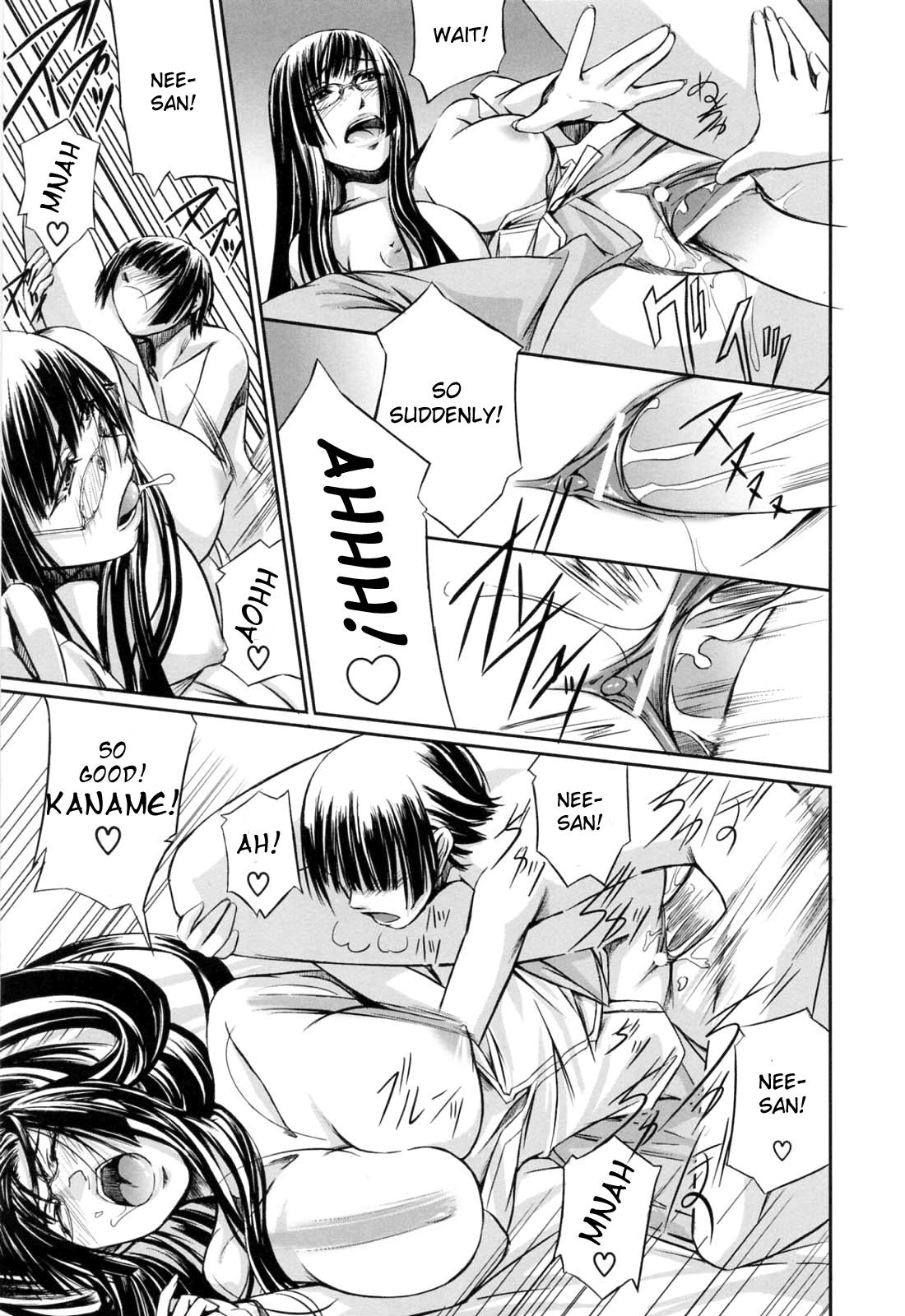 Kanojo to Ane no Nijuu Rasen   Double Helix of Her and the Older Sister 156