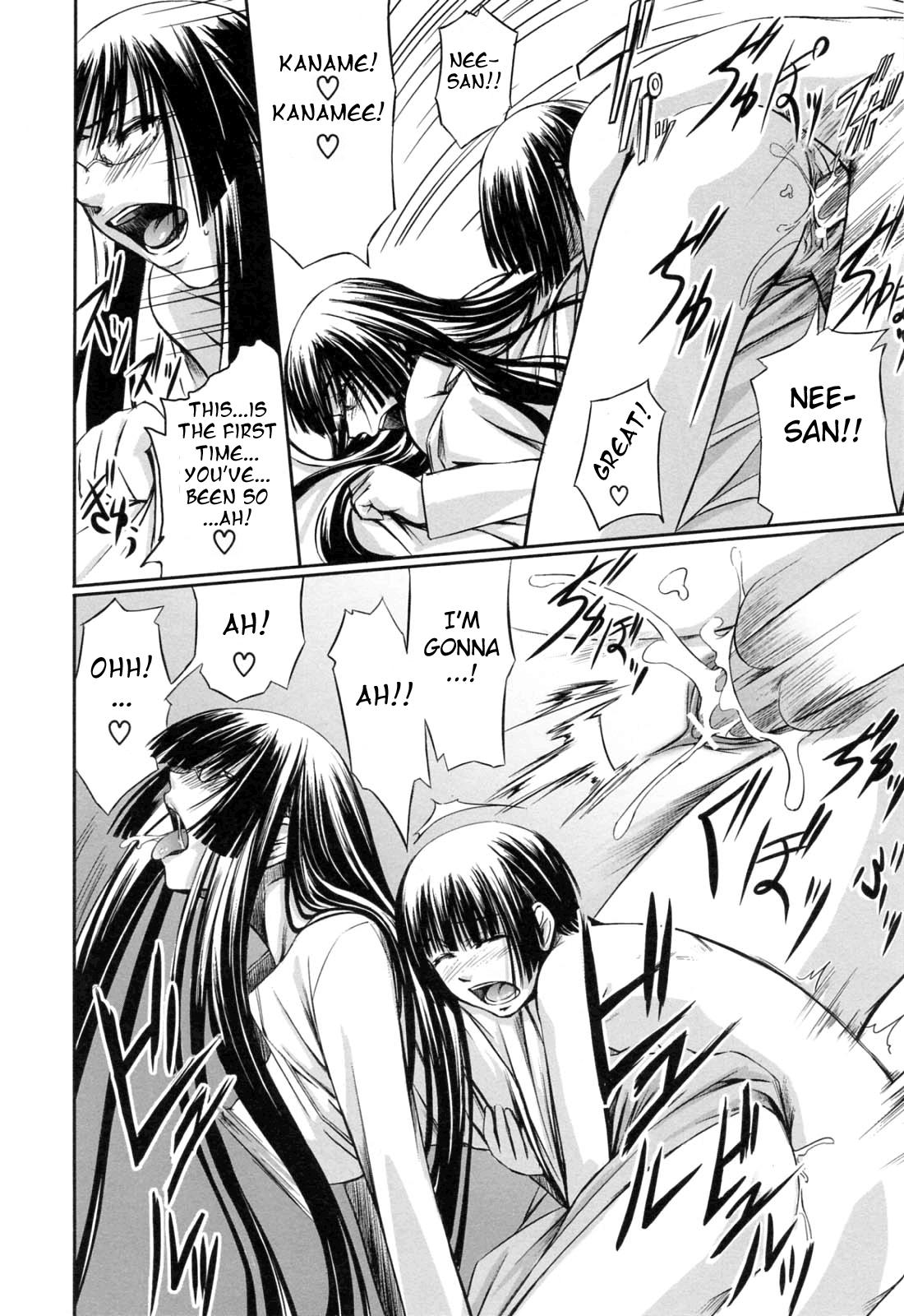 Kanojo to Ane no Nijuu Rasen   Double Helix of Her and the Older Sister 157