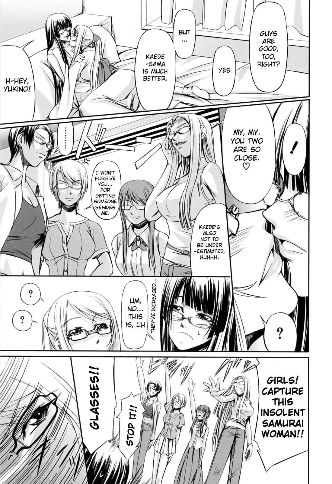 Kanojo to Ane no Nijuu Rasen   Double Helix of Her and the Older Sister 162