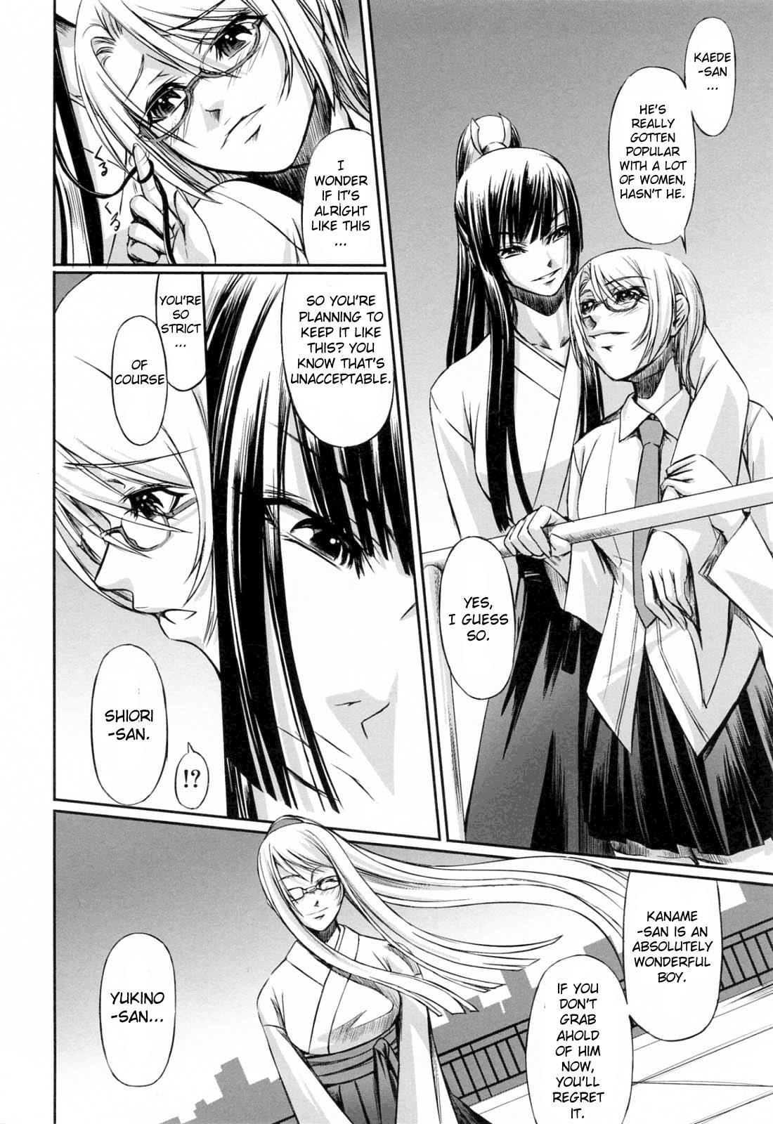 Kanojo to Ane no Nijuu Rasen   Double Helix of Her and the Older Sister 165