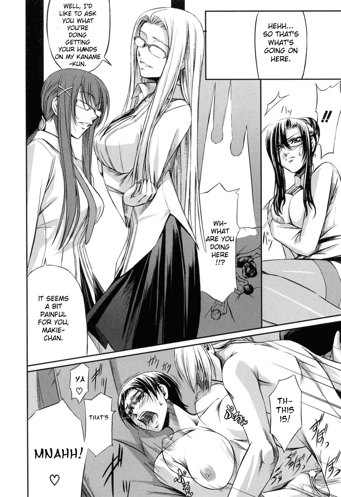 Kanojo to Ane no Nijuu Rasen   Double Helix of Her and the Older Sister 169